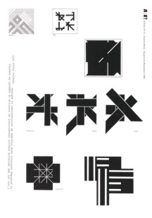 Bezie Charles Sans titre, 1997 Sérigraphie par Alain Buyse affiche n°13 53X38 cm